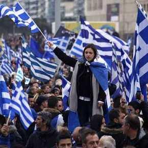 Νέα συγκέντρωση στη Θεσσαλονίκη σήμερα Κυριακή 24 Ιουνίου για τοΣκοπιανό