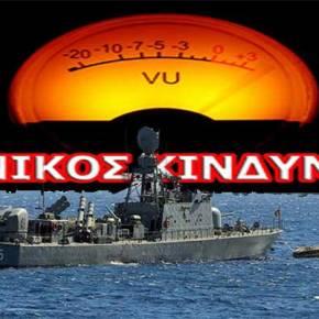 Συναγερμός στο Αιγαίο – Η Τουρκία έθεσε σε επιφυλακή πολεμικά πλοία καικομάντος