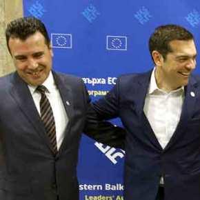 Σκοπιανό: Κλειδώνουν «μυστική» συμφωνία – Θέμα ωρών η συνάντησηΤσίπρα-Ζάεφ