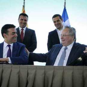 """Αντιναύαρχος γράφει για τη συμφωνία των Πρεσπών """"τις κρεμάλες και τουςπροδότες"""""""