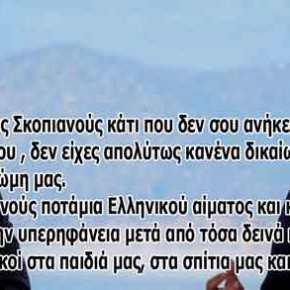 Υπέγραψε ο Κοτζιάς υπό το βλέμμα Τσίπρα – Επίτροπος ΕΕ για Μακεδονία: «Υπεγράφη, σφραγίστηκε,παραδόθηκε!»