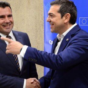 Μαξίμου: Η Ελλάδα επιμένει σε συνολική λύση στοΣκοπιανό