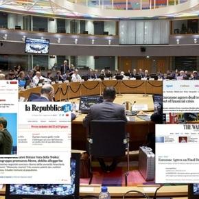 Πώς παρουσίασε ο διεθνής Τύπος τη συμφωνία τουΛουξεμβούργου