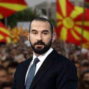 Τότε ήταν υπέρ των διαδηλώσεων των Σκοπιανών εθνικιστών υπέρ της ψευδο»Μακεδονίας»