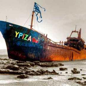Σάββας Καλεντερίδης για τη συμφωνία Τσίπρα-Καμμένου: Μαύρη μέρα για την Ελλάδα, οδηγεί σε δημιουργία μιας δεύτερης εθνικής μειονότητας στη βόρειαΕλλάδα