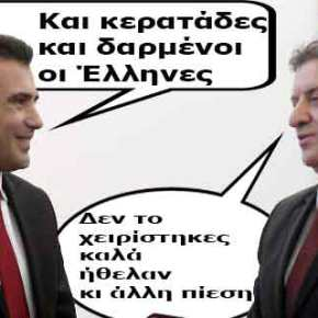 Εντονη αντίδραση Ιβάνοφ: Δύο λεπτά διήρκησε η συνάντηση με Ζάεφ – Ετοιμάζειδιάγγελμα