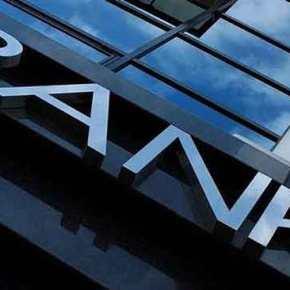 Ανοίγουν 150.000 τραπεζικοί λογαριασμοίδανειοληπτών