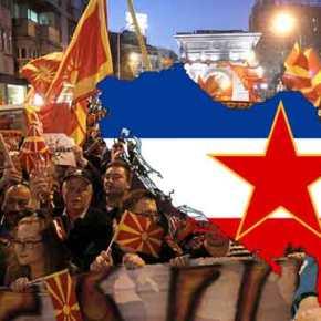 Εκρηκτική η κατάσταση στα Σκόπια – Στα «μαχαίρια» Σλάβοι καιΑλβανοί