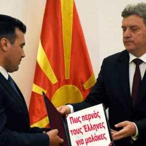 Επίθεση Ιβάνοφ σε Ζάεφ: Κανένας εκβιασμός ή απειλές δεν θα αλλάξουν την άποψήμου