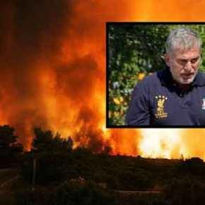 ΑΥΤΟΙ ΕΙΝΑΙ ΟΙ ΤΟΥΡΚΟΙ που έβαζαν φωτιές στην Ελλάδα… Έμειναν ΑΤΙΜΩΡΗΤΟΙ και κάποιοι άλλοι το ΞΑΝΑΕΚΑΝΑΝ…!!! Ονόματα και φωτογραφίες…