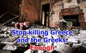 Διάσημοι στέλνουν μηνύματα συμπαράστασης στον ελληνικόλαό