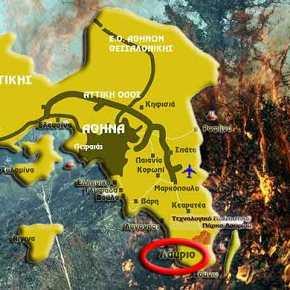 Συναγερμός: Δύο φωτιές στοΛαύριο