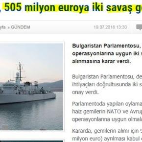 Το βουλγαρικό κοινοβούλιο ενέκρινε αγορά δύο πολεμικώνπλοίων