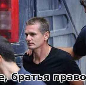 Η έκδοση του «βασιλιά του bitcoin» σήμανε ολική ρήξη Ελλάδας-Ρωσίας – Μόσχα: «Τίποτα δε θα μείνειαναπάντητο»