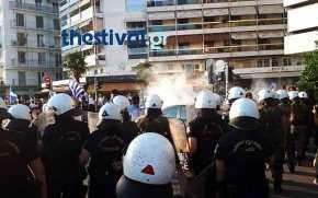 Επεισόδια στη Θεσσαλονίκη σε συγκέντρωση για τηΜακεδονία
