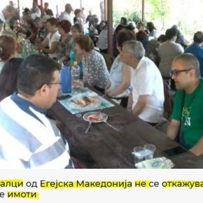 Οι απόγονοι των προσφύγων του εμφυλίου που κατέφυγαν στα Σκόπια θα επιδιώξουν αποζημιώσεις από τηνΕλλάδα