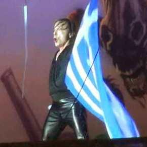 36.000 Έλληνες και οι Iron Maiden τραγουδούσαν για τον «Μέγα Αλέξανδρο» και τηνΜακεδονία