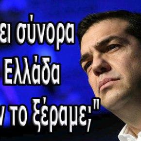 Δήλωση-σοκ από τον Α. Τσίπρα: «Πέραν της ΑΟΖ, απομένει το ζήτημα των συνόρων με ταΤίρανα»