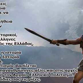 Τουρκικά ΜΜΕ: «Ήταν ο Μ.Αλέξανδρος Έλληνας ή 'Μακεδόνας' (Σκοπιανός)»; – Τα «αποτελέσματα» της συμφωνίας τωνΠρεσπών…