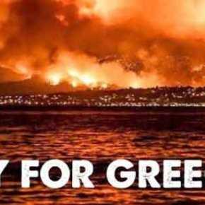 Σουηδία: Αλληλεγγύη προς την Ελλάδα – Στο πλευρό της Ελλάδας σύσσωμος ο πλανήτης- Παγκόσμιο hashtag το#PrayforGreece