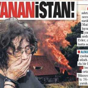 Ικανοποίηση Αλβανών, Τούρκων και Σκοπιανών για την εθνικήτραγωδία