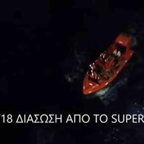 «Κολυμπούσα ανάμεσα σε πτώματα φίλων επί 4 ώρες». Συγκλονιστική μαρτυρία άνδρα που αναζήτησε σωτηρία στηθάλασσα
