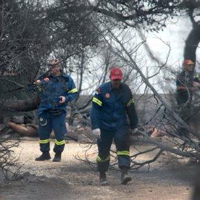 Πυρκαγιά – Μάτι: Ταυτοποίηση των σορών των διδύμωνκοριτσιών