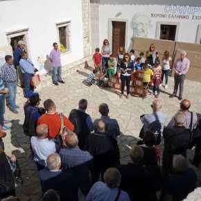 ΕΑΑΣ Ξάνθης: Έκκληση για βοήθεια στα Ελληνικά ΣχολείαΒ.ΗΠΕΙΡΟΥ