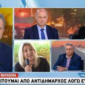 Δύο παραιτήσεις αντιδημάρχων στον Μαραθώνα μετά τηντραγωδία