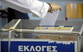 Διπλές εκλογές τον Μάιο του2019