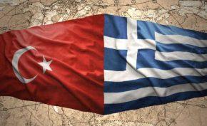 """Τα εφιαλτικά ελληνοτουρκικά δημογραφικά δεδομένα και ο """"ζωτικόςχώρος"""""""