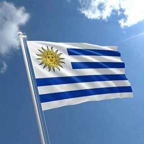 Ουρουγουάη: Η χώρα που οι πολίτες της είναι Ελληνολάτρες – Μια από τις λίγες χώρες που δεν έχουν αναγνωρίσει τα Σκόπια ωςΜακεδονία