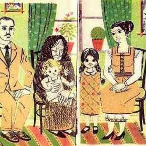 Η Ελληνορθόδοξη οικογένεια στο στόχαστρο τουοικουμενισμού