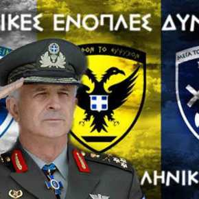 """Ο Στρατηγός Ζιαζιάς ανταποδίδει τις """"καλημέρες"""" που δέχτηκε από τιςΒρυξέλλες!"""