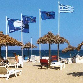 Αφαιρέθηκαν οι «Γαλάζιες Σημαίες» από 38 ελληνικέςπαραλίες