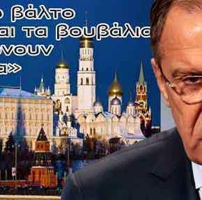 Οργή από Μόσχα για την απέλαση των Ρώσων διπλωματών από την Αθήνα: «Θα απαντήσουμεισοδύναμα»