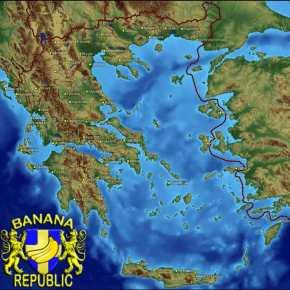 Ελλάδα, κάτι σανμπανανία…