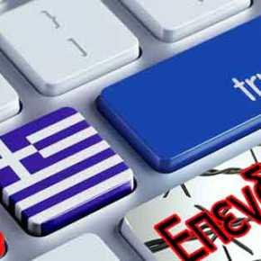 Ένας είναι ο εχθρός των νέων επενδύσεων στην Ελλάδα: ΤοΚράτος