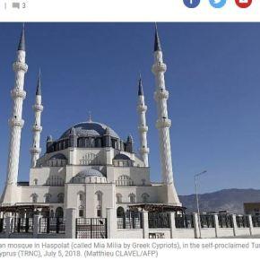 Κατεχόμενη Κύπρος: Αντιδράσεις Τουρκοκυπρίων σε «τζαμί τουΕρντογάν»