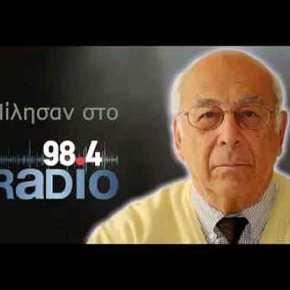 Αντ. Φώσκολος : Ιστορική καμπή η Υπογραφή ανάθεσης ερευνών φυσικού αερίου νότια τηςΚρήτης