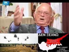 Κύπρος 1974 – Συνταγματάρχης ε.α ΑλέξανδροςΣημαιοφορίδης