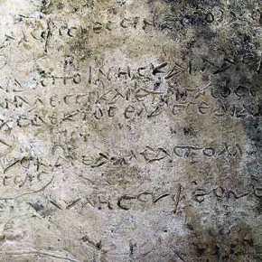 Πήλινη πλάκα με στίχους της Οδύσσειας ανακαλύφθηκε στηνΟλυμπία