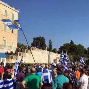 Πατριωτικός ξεσηκωμός για την Μακεδονία: Σε εξέλιξη το συλλαλητήριο στο Σύνταγμα και τηΘεσσαλονίκη