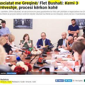 ΥΠΕΞ Αλβανίας: Έχουμε να κλείσουμε τρεις συμφωνίες με τηνΕλλάδα