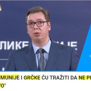 Πρόεδρος Σερβίας στη Θεσσαλονίκη: Από Ρουμανία και Ελλάδα θα επιδιώξω να μην αναγνωρισθεί τοΚοσσυφοπέδιο