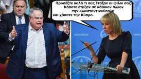 «Κεραυνοί» Μόσχας κατά Τσίπρα: «Ενήργησες αποκλειστικά για τα συμφέροντα του ΝΑΤΟ και δίχασες τον λαόσου»