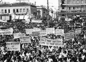 Ο κυπριακός Ελληνισμός πρώτα αλώθηκε εκ των έσω. Ακολουθεί ητουρκοποίηση…