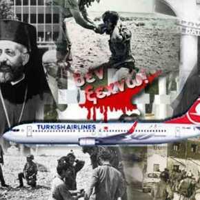Η ορκωμοσία Ερντογάν, η παρουσία Ελλήνων πολιτικών και το προκλητικό βίντεο της TurkishAirlines