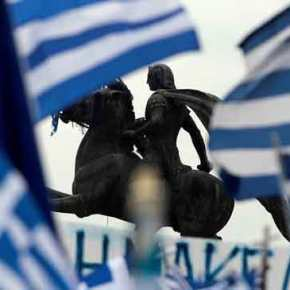 LIVE – Το συλλαλητήριο για τη Μακεδονία στηΒεργίνα