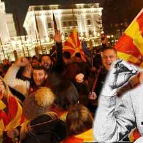 Σκοπιανό: «Κωμωδία» δίχως τέλος – Το VMRO μήνυσε τον Ζάεφ για «εσχάτη προδοσία» – Μας δουλεύουνκανονικά…